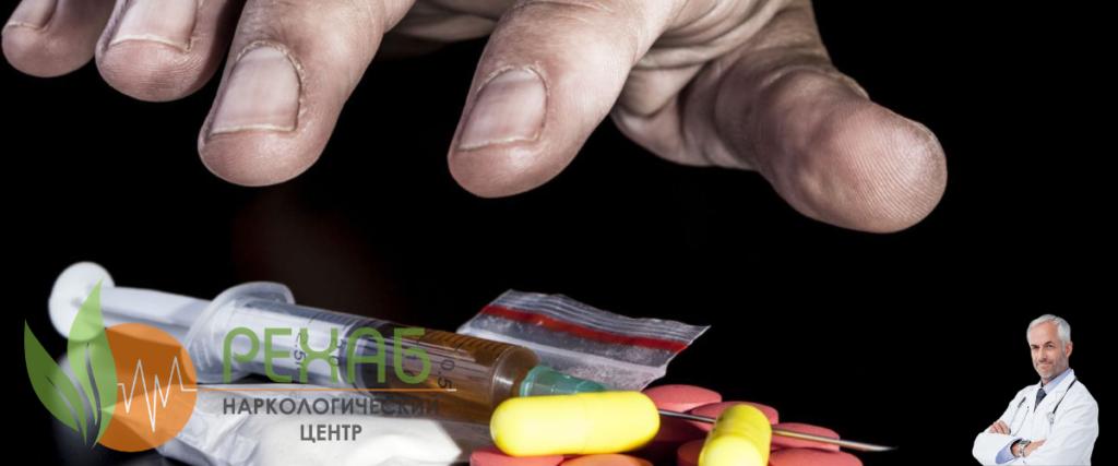 НРЦ Рехаб Лечение наркомании в Житомире